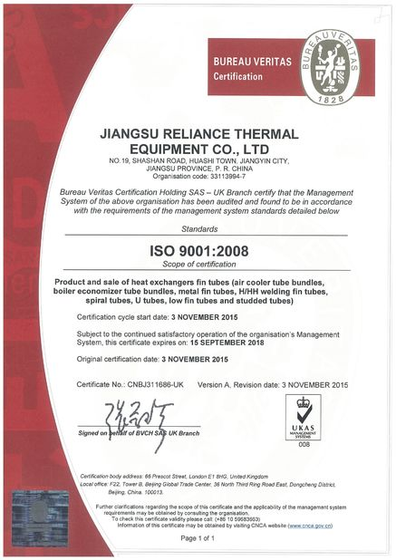 الصين Jiangyin Reliance International Trade Co., Ltd الشهادات